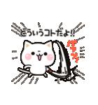 気づかいのできないネコ★ 動くスタンプ(個別スタンプ:05)