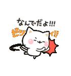 気づかいのできないネコ★ 動くスタンプ(個別スタンプ:06)