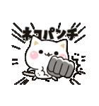 気づかいのできないネコ★ 動くスタンプ(個別スタンプ:07)