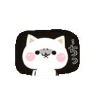 気づかいのできないネコ★ 動くスタンプ(個別スタンプ:09)