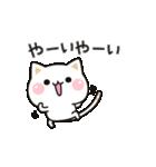 気づかいのできないネコ★ 動くスタンプ(個別スタンプ:10)