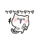 気づかいのできないネコ★ 動くスタンプ(個別スタンプ:11)