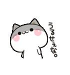 気づかいのできないネコ★ 動くスタンプ(個別スタンプ:12)