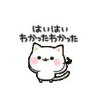 気づかいのできないネコ★ 動くスタンプ(個別スタンプ:13)