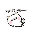 気づかいのできないネコ★ 動くスタンプ(個別スタンプ:14)