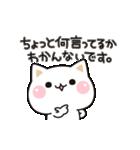 気づかいのできないネコ★ 動くスタンプ(個別スタンプ:15)