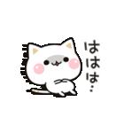 気づかいのできないネコ★ 動くスタンプ(個別スタンプ:19)