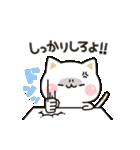 気づかいのできないネコ★ 動くスタンプ(個別スタンプ:20)