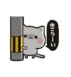 気づかいのできないネコ★ 動くスタンプ(個別スタンプ:21)