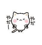 気づかいのできないネコ★ 動くスタンプ(個別スタンプ:22)