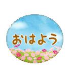 水彩えほん【秋編】<大きい文字>(個別スタンプ:01)