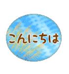 水彩えほん【秋編】<大きい文字>(個別スタンプ:02)