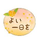 水彩えほん【秋編】<大きい文字>(個別スタンプ:04)