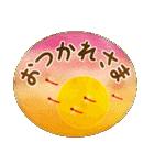 水彩えほん【秋編】<大きい文字>(個別スタンプ:05)