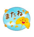 水彩えほん【秋編】<大きい文字>(個別スタンプ:06)