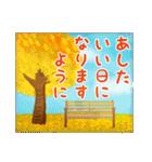 水彩えほん【秋編】<大きい文字>(個別スタンプ:08)