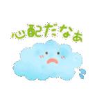 水彩えほん【秋編】<大きい文字>(個別スタンプ:09)