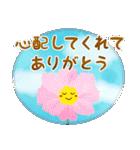 水彩えほん【秋編】<大きい文字>(個別スタンプ:10)