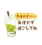 水彩えほん【秋編】<大きい文字>(個別スタンプ:12)