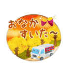水彩えほん【秋編】<大きい文字>(個別スタンプ:14)