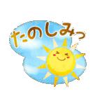 水彩えほん【秋編】<大きい文字>(個別スタンプ:15)