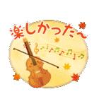 水彩えほん【秋編】<大きい文字>(個別スタンプ:16)