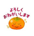 水彩えほん【秋編】<大きい文字>(個別スタンプ:17)