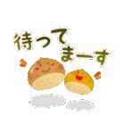 水彩えほん【秋編】<大きい文字>(個別スタンプ:19)