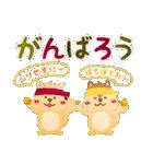 水彩えほん【秋編】<大きい文字>(個別スタンプ:20)