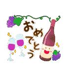 水彩えほん【秋編】<大きい文字>(個別スタンプ:21)