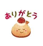 水彩えほん【秋編】<大きい文字>(個別スタンプ:22)