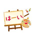 水彩えほん【秋編】<大きい文字>(個別スタンプ:23)