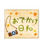 水彩えほん【秋編】<大きい文字>(個別スタンプ:25)
