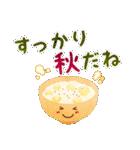 水彩えほん【秋編】<大きい文字>(個別スタンプ:26)