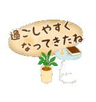 水彩えほん【秋編】<大きい文字>(個別スタンプ:27)