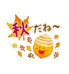 水彩えほん【秋編】<大きい文字>(個別スタンプ:29)