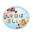 水彩えほん【秋編】<大きい文字>(個別スタンプ:30)