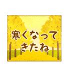 水彩えほん【秋編】<大きい文字>(個別スタンプ:31)