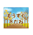 水彩えほん【秋編】<大きい文字>(個別スタンプ:32)