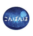 水彩えほん【秋編】<大きい文字>(個別スタンプ:33)