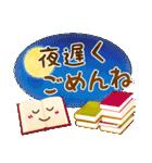 水彩えほん【秋編】<大きい文字>(個別スタンプ:34)