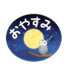水彩えほん【秋編】<大きい文字>(個別スタンプ:36)