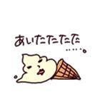 ソフトクリイムまきこ(個別スタンプ:04)