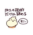 ソフトクリイムまきこ(個別スタンプ:09)
