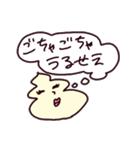 ソフトクリイムまきこ(個別スタンプ:22)