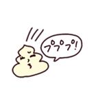 ソフトクリイムまきこ(個別スタンプ:28)