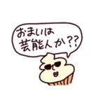 ソフトクリイムまきこ(個別スタンプ:35)