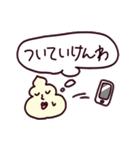 ソフトクリイムまきこ(個別スタンプ:37)