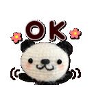 あみぐるみ パンダ(個別スタンプ:01)