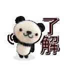 あみぐるみ パンダ(個別スタンプ:02)